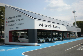 Mitsubishi teste le Smart-Grid au Japon avec le M-Tech Labo - Photo 1