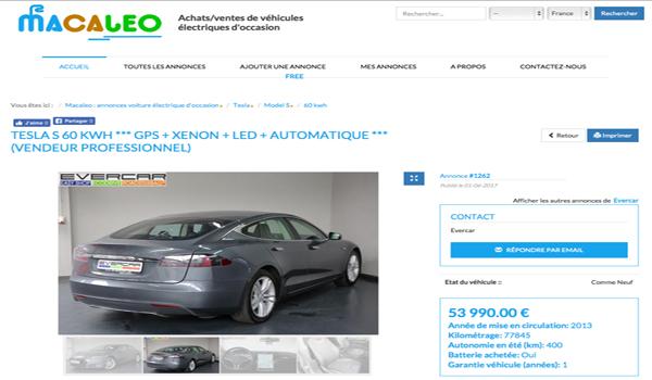 site vendre voiture vendre voiture rapidement vendre sa voiture rapidement site vente de. Black Bedroom Furniture Sets. Home Design Ideas